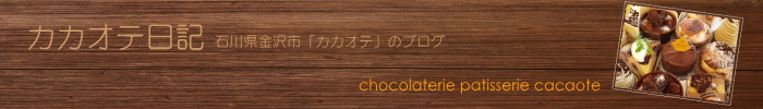blogbarf.jpg