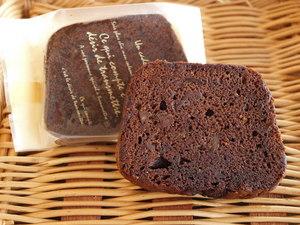 cakechocolatefigue.JPG