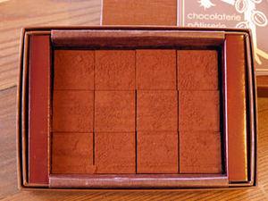 chocolatcru-thumbnail2[1].jpg