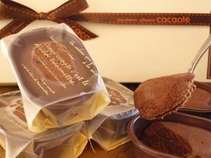 soufflechocolat.JPG