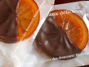 valenciachocolat.JPG